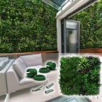 ビスタグリーン 3枚セット 80x80cm 8kg 固定部材付 VG-P1P 人工壁面緑化 簡単施工 メンテナンスフリー UV加工 GF 共B   代引不可