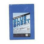 薄手 ブルーシート 1.8×1.8m HC ブルー 50枚 レジャー コンパクト 萩工 代引不可 個人宅配送不可