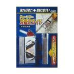 マグネット式 チェーンソー刃研ぎガイド デプスゲージ付  10個入 FD-007  フジ鋼業 シバ 代引不可