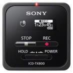 【在庫目安:僅少】SONY  ICD-TX800/B ステレオICレコーダー 16GB ブラック