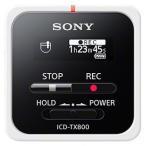 Sony ICレコーダー 16GB  : 小型サイズ リニアPCM/遠隔録音対応 リモコン付属 2017年モデル ICD-TX800 W ボイスレコーダー