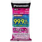 【在庫目安:あり】Panasonic  AMC-HC12 消臭・抗菌加工「逃がさんパック」(M型Vタイプ) 3枚入り
