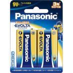 【在庫目安:お取り寄せ】Panasonic  6LR61EJ/2B 乾電池エボルタ9V形 2本パック