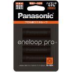 【在庫目安:僅少】 Panasonic BK-3HCD/4C エネループPRO 単3形 4本パック(ハイエンドモデル)
