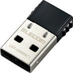 ショッピングbluetooth 【在庫目安:お取り寄せ】ELECOM  LBT-UAN05C1 Bluetooth USBアダプタ/ PC用/ 小型/ Ver4.0/ Class1/ for Win10/ ブラック