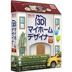 【在庫目安:お取り寄せ】メガソフト   3Dマイホームデザイナー12