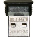 ショッピングbluetooth 【在庫目安:あり】IODATA  USB-BT40LE Bluetooth 4.0+EDR/ LE準拠 USBアダプター