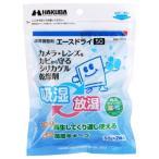 【在庫目安:お取り寄せ】ハクバ写真産業  KMC-70A50 湿度調整剤 エースドライ50