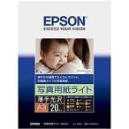 【在庫目安:僅少】EPSON  KA320SLU カラリオプリンター用 写真用紙ライト<薄手光沢>/ A3サイズ/ 20枚入り