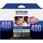 【在庫目安:あり】EPSON  KL400SLU カラリオプリンター用 写真用紙ライト/ L判/ 400枚入り