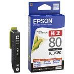 【在庫目安:あり】EPSON  ICBK80 カラリオプリンター用 インクカートリッジ(ブラック)