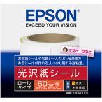 【在庫目安:お取り寄せ】EPSON  K60ROLKS カラリオプリンター用 光沢紙シール/ 60mm×2.2m/ 1ロール入り