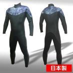 ウェットスーツ メンズ レディース セミドライ 5mm フルオーダー無料 サーフィン 送料無料 日本製 インナーネック標準装備