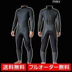 ウェットスーツ メンズ レディース セミドライ 5mm フルオーダー無料 サーフィン 送料無料 日本製 防水ファスナー標準装備