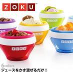 ZOKU アイスクリームメーカー ポイント10倍 あすつく対応