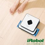 掃除機ロボット アイロボット ブラーバ380j 正規品 あすつく対応 ポイント5倍 特典付き