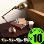 アートワークスタジオ ブロンクス デスクランプ [電球なし] ARTWORKSTUDIO Bronx-desk lamp AW-0348Z 送料無料 P10倍
