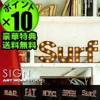 アートワークスタジオ サイン ARTWORKSTUDIO Sign  送料無料 ポイント10倍 あすつく対応 特典付き!
