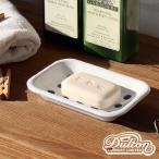 石鹸置き 壁掛け ダルトン エナメルソープディッシュ DULTON Enameled Soap Dish [ CH13-H490 ] あすつく対応