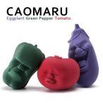 かおまる h concept アッシュコンセプト CAOMARU Eggplant / Green Pepper / Tomato カオマル エッグプラント / グリーンペッパー / トマト
