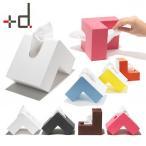 h concept +d Folio Tissue Case  フォリオ ティッシュ ケース