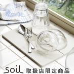 soil GEM Drying Board M ソイル ジェムシリーズ ドライングボード Mサイズ