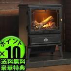 暖炉 ヒーター 電気暖炉 オプティミスト ゴスフォード Dimplex Gosford GOS12J 送料無料(沖縄・離島除く) 特典付き P10倍