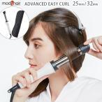 ヘアアイロン 海外対応 モッズヘア イージー ・ カール アドバンス MHI-2553-P / MHI-3253-P / MHI-3853-P mod's hair EASY CURL ADVANCED 送料無料