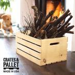 木箱 収納ボックス 収納 アンティーク クレート&パレット ラージ クレート [CP-69001]