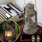 LED ランタン ハモサ HERMOSA LANTERN  Lサイズ [ GD-004 ] アンティーク 送料無料 ポイント10倍