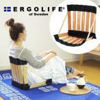 折りたたみ椅子 軽量 コンパクト 木製 アウトドア エルゴライフチェア 送料無料