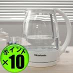 ショッピング電気 電気ケトル vitantonio ビタントニオ ガラスケトル VEK-600-W