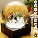 スノードーム クリスマス スノーグローブ クール スノー グローブ Cool Snow Globes