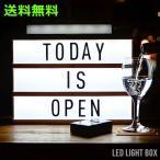 照明 サインボード 文字 看板 LED ライト ボックス LED LIGHT BOX 送料無料