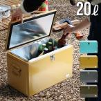 ディテール メタル クーラー ボックス 20L DETAIL Metal Cooler Box