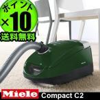 ミーレ 掃除機 Miele Compact C2 SDAO 0 RG ポイント10倍(正規販売店)