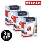 ミーレ ハイクリーン 3D ダストバッグセット FJM (3個入り) 送料無料 正規販売店