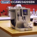 デロンギ コーヒーメーカー マグニフィカS スペリオレ コンパクト全自動エスプレッソマシーン [ECAM23420SBN] 送料無料 P10倍 特典付