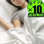 【送料無料★ポイント10倍】 Fabric+ ファブリックプラス 日本製 和晒 5重ガーゼケット [ シングル ] 母の日 父の日