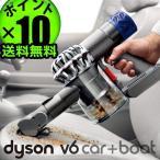 布団クリーナー dyson v6 car + boat ダイソン カーアンドボート HH08 DC CB 国内正規品 P10倍