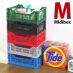 ショッピング収納ボックス 収納ボックス 収納ケース プラスチック 折りたたみ Ay Kasa マルチウェイ ミディボックス