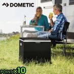 小型冷蔵庫 冷凍 39L DOMETIC ドメティック ポータブル 2way ハイブリッド フリーザー クーラー CK40D 持ち運び 車載 保冷 P10倍