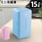 ミニ冷蔵庫 画像