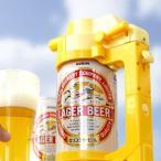 ビールサーバー 家庭用 缶ビール 電池式 BEER HOUR RICH ビールアワー リッチ (炭酸ガス不要)