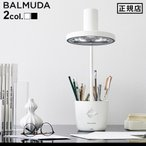 BALMUDA LEDデスクスタンドライト L01A-BK
