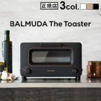 バルミューダデザイン The Toaster K01E-WS オーブントースター