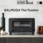 BALMUDA The Toaster トースター スチーム 送料無料 半分青い