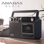 ショッピングラジオ アナバス ラジオ カセット レコーダー RC-45