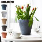 プランター 植木鉢 アマブロ アートストーン Mサイズ