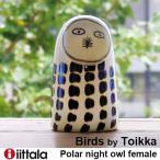 イッタラ バード バイ トイッカ ポーラーナイトオウル メス iittala Birds by Toikka Polar night owl female 送料無料 受注発注